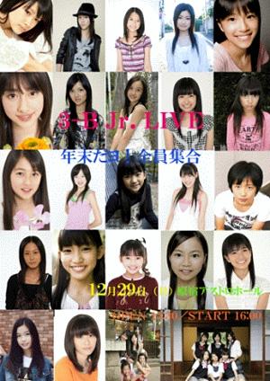 File:Nenmatsu Cover.png
