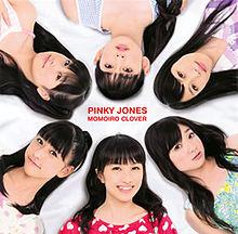 File:Momoiro Clover - Pinky Jones (Regular Edition, KICM-3216) cover.jpg