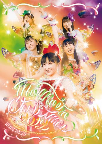 File:Momokuri 2012 Cover D2.png