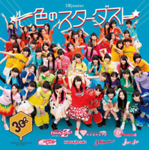 Nanairo Cover Regular