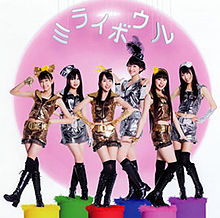 File:Momoiro Clover - Mirai Bowl (Regular Edition, KICM-3227) cover.jpg