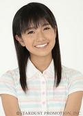 Yukina Stardust 2008