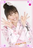 Kanako Ikuze Promo