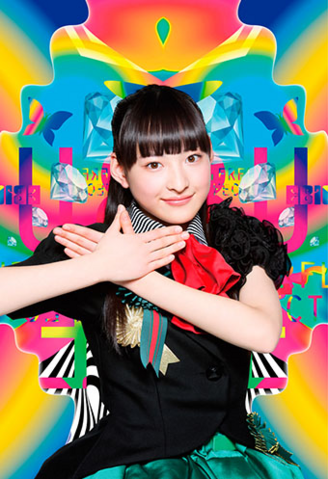 File:Rina Butterfly Promo.png