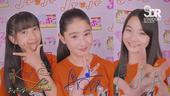 Nanairo Karin Aoba Ruka