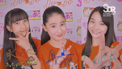 File:Nanairo Karin Aoba Ruka.png