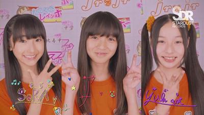 File:Nanairo Sora Arisa Yukari.png