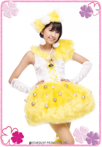 File:Shiorin Roudo Promo.png