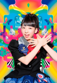 Rika Butterfly Promo