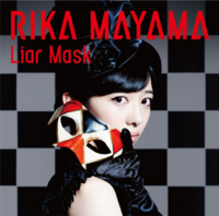 Liar Mask Cover First Press