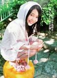 File:Th Tsukina200908UTB.jpg