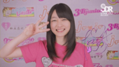 Nanairo Natsu