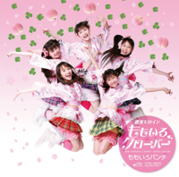 Momoiro Punch Limited Cover