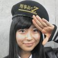 An Fujimoto Portrait