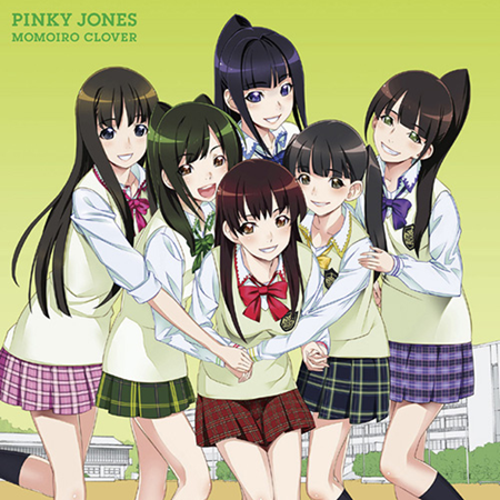 File:Pinky Cover Limited C.png