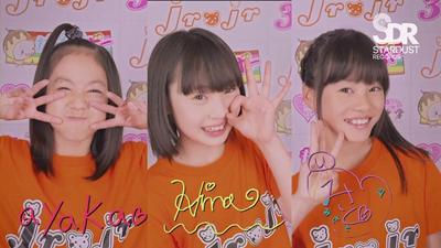 File:Nanairo Ayaka Hina Misato.png