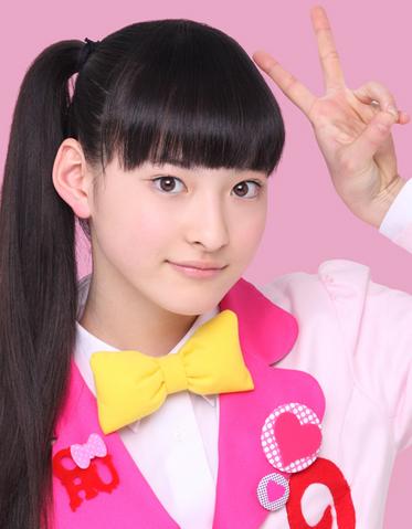File:Rina Karikeiyaku Promo.png