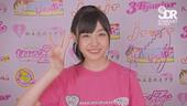 Nanairo Hirono