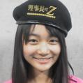 Ruka Shiina Portrait