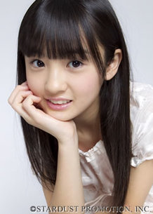File:Nao Stardust 2012.png