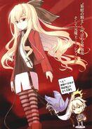 Mondaiji-tachi ga isekai kara kuru soudesu yo v01 005