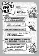 Mondaiji-tachi ga isekai kara kuru soudesu yo v10 p221
