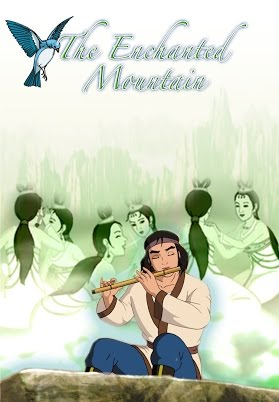 File:The Enchanted Mountain - DVD Poster.jpg