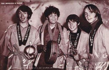 Japanese Monkees