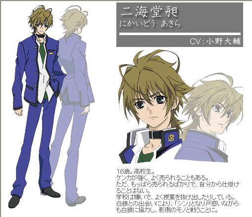 File:Akira nikaido monochrome.png