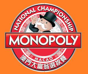 MacaoChampionship