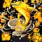 175 Whirlphin BMK