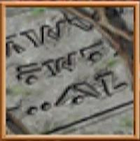 Monster Alphabet