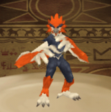 Aguila MMR