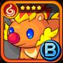 Bebeto Icon
