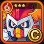 King Flame Icon