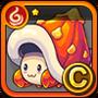 Craburn Icon