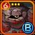 Hotblok Icon