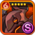 Megablam Icon