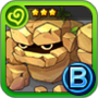Bloomasher Icon