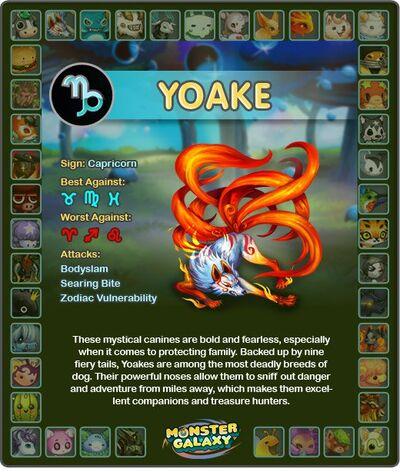 Yoake