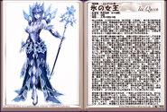 Ice Queen japanese