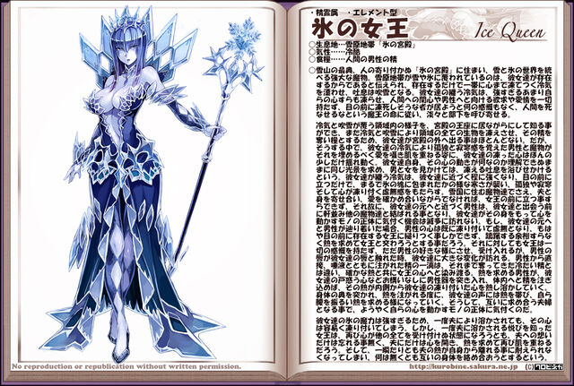 File:Ice Queen japanese.jpg