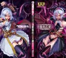 Monster Girl Encyclopedia World Guide I: Fallen Maidens