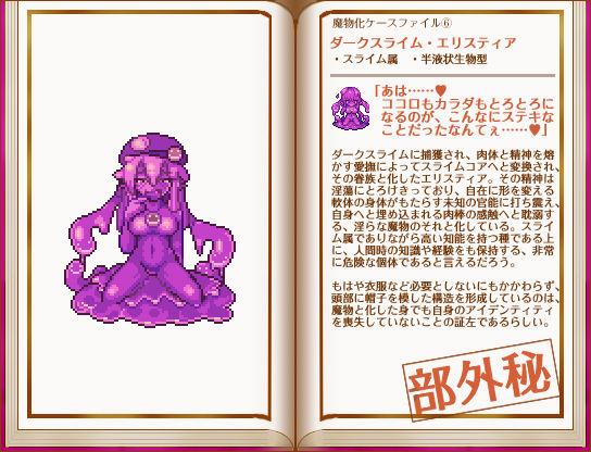 File:07 book 06.jpg