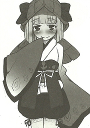 Yukionna.png