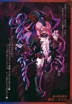 Witch Mimiru.png