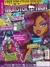 Magazine - UK cover 15