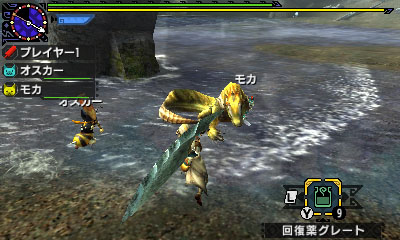 File:MHGen-Ludroth Screenshot 001.jpg