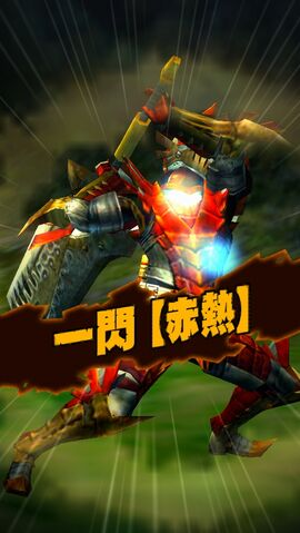 File:MHXR-Gameplay Screenshot 019.jpg