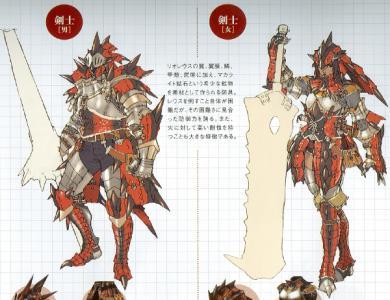 File:Rathalos Blademaster Armor Art.jpg